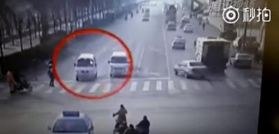 PARANORMAL Etrange accident inexpliqué en Chine